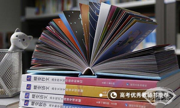 中国各个朝代时间表 各朝存亡时间一览